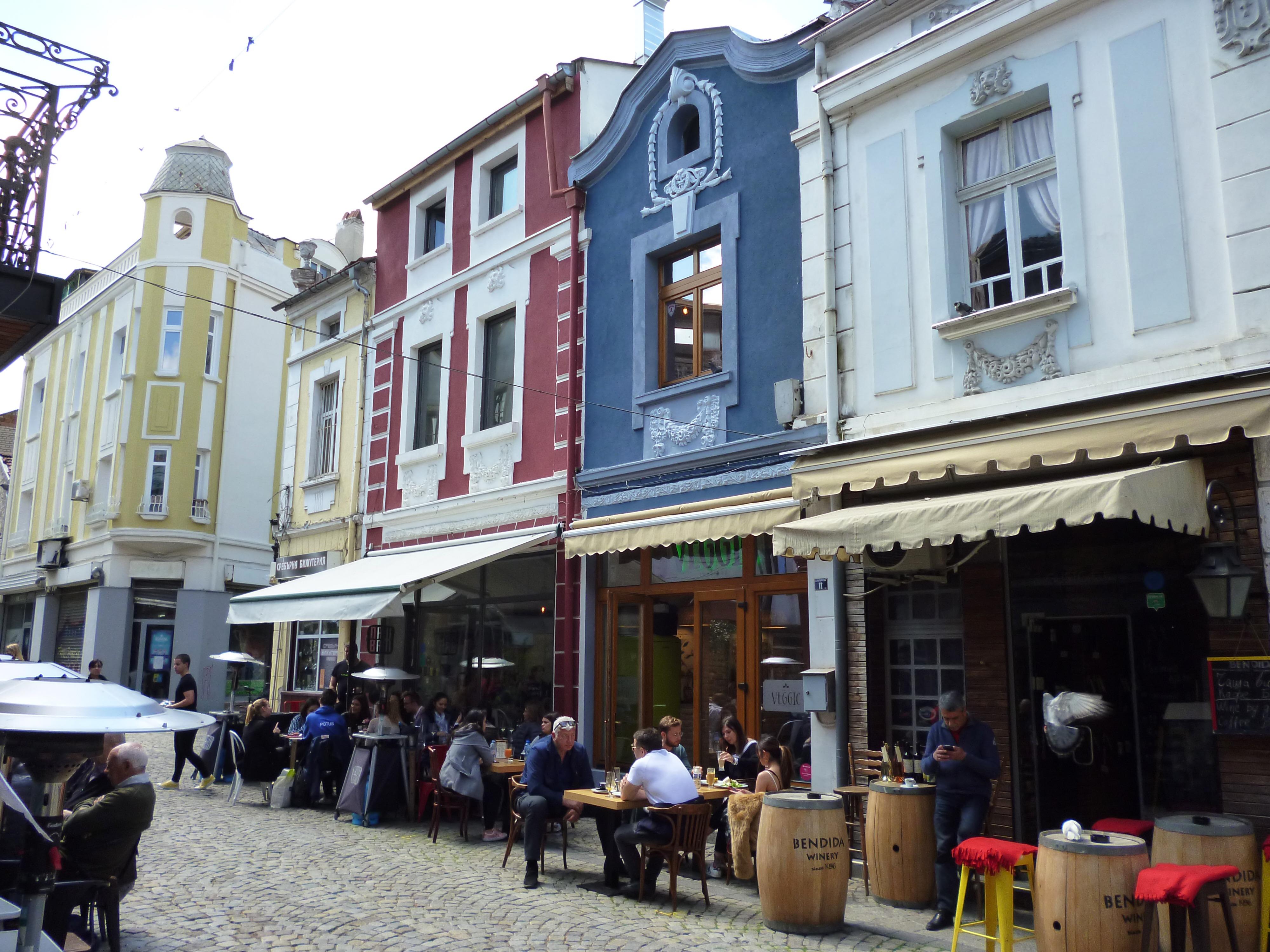 Снимка на сгради в квартал Капана в Пловдив
